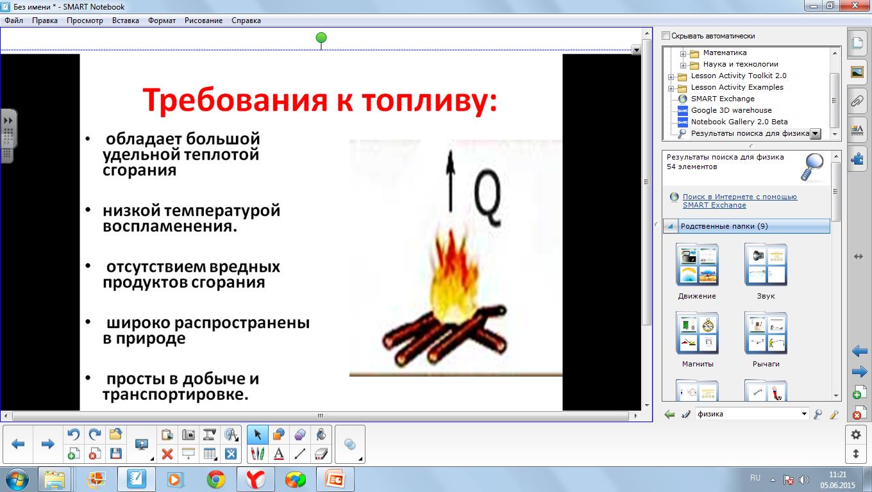 hello_html_2de21da0.png