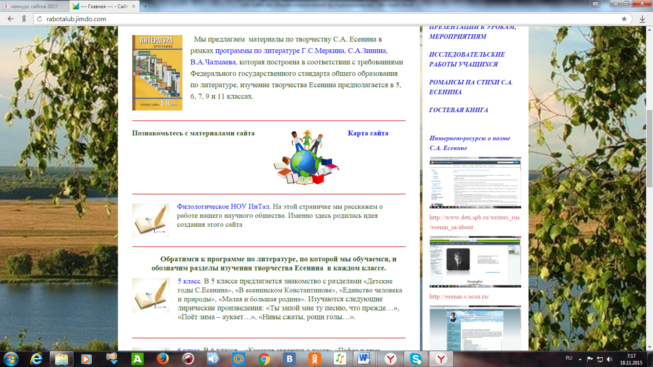 C:\Users\NATALIA\Pictures\главная 2.png