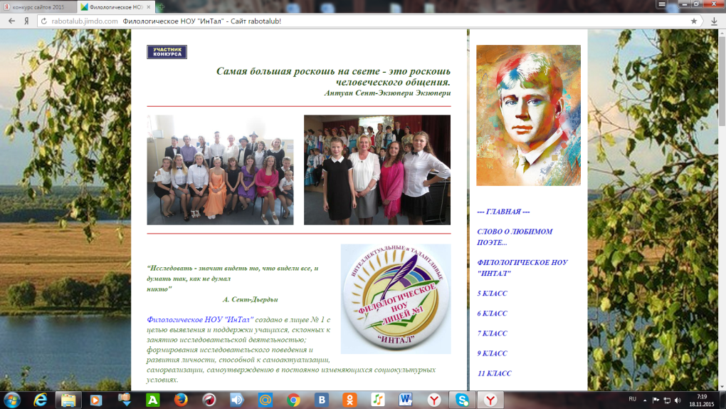 C:\Users\NATALIA\Pictures\фил ноу.png
