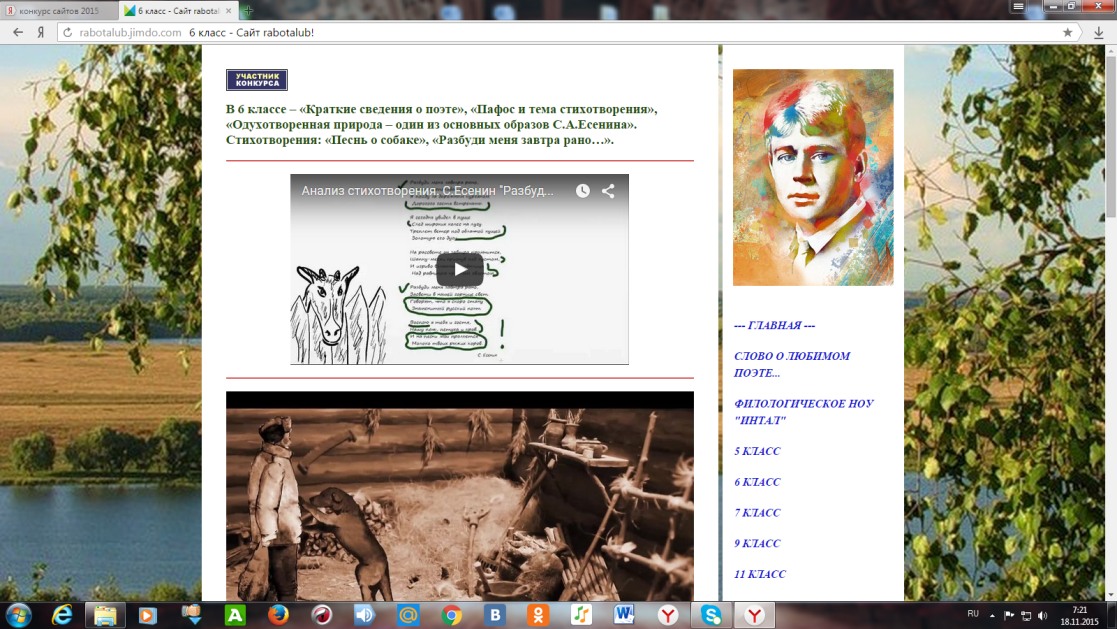 C:\Users\NATALIA\Pictures\видеоразбот 6 класс.png
