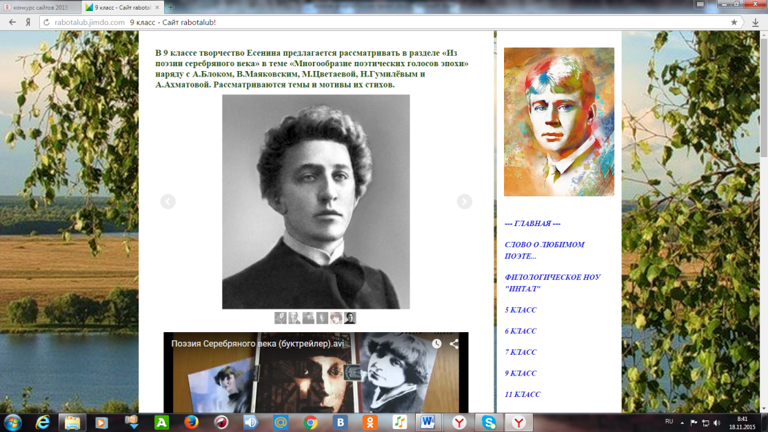 C:\Users\NATALIA\Pictures\блок 9 класс.png