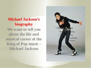 Michael Jackson's biography We want to tell you about the life and musical ca