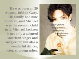 He was born on 29 August, 1958 in Gary. His family had nine children, and Mic