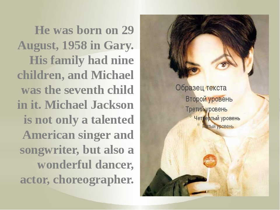 He was born on 29 August, 1958 in Gary. His family had nine children, and Mic...