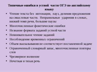Понятийный ресурс: Демонстрационный вариант (ОГЭ) по иностранному языку соде