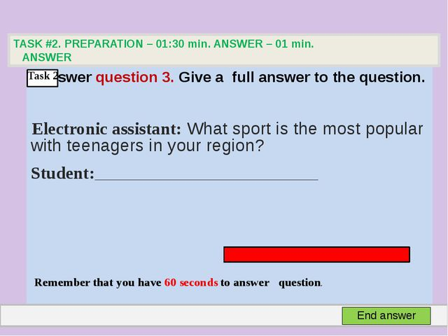 Аnswer question 5. Give а full answer to the question. Electronic assistant:...