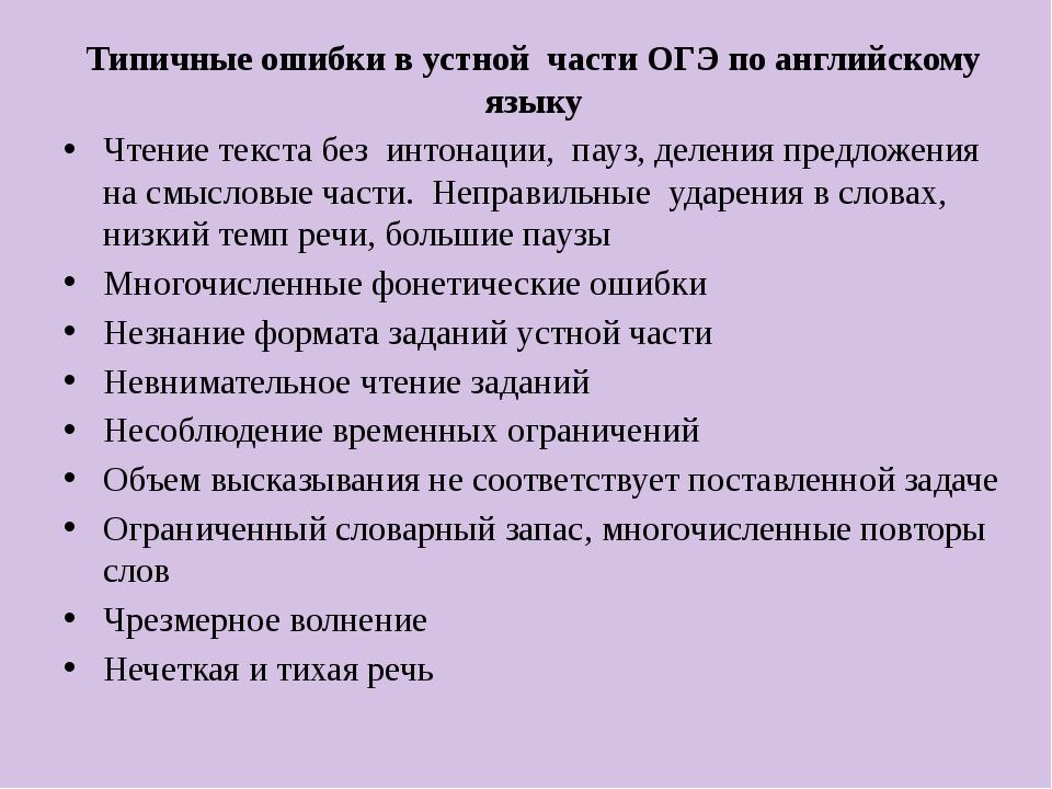 Понятийный ресурс: Демонстрационный вариант (ОГЭ) по иностранному языку соде...