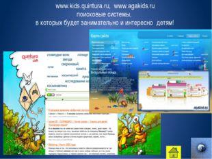Используемые ресурсы: Изображения: http://mobile-review.com/articles/2013/ima