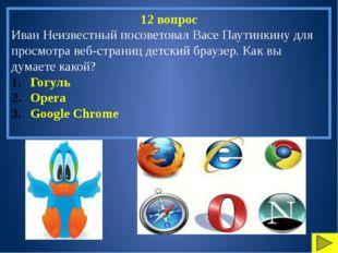 5. ttp://images.myshared.ru/487639/slide_4.jpg 6. http://cyberland.ws/upload