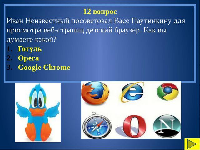 5. ttp://images.myshared.ru/487639/slide_4.jpg 6. http://cyberland.ws/upload...