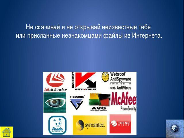 9 вопрос У Васи Паутинкина много друзей в Интернете, он каждый день добавляет...