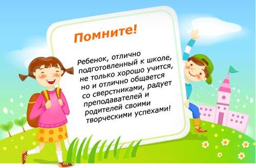 http://klychsoh.ucoz.ru/images2/school.jpg