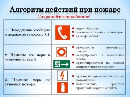 C:\Users\Виталий\Desktop\действ5.jpg