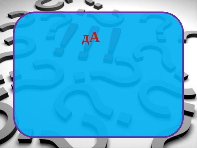 ВОПРОС №8 Информационное общество сложилось: C) в XVIII веке A) в XX веке B)...