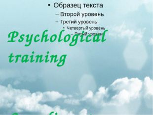 Psychological training Compliments