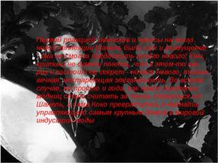 Первой реакцией знатоков и прессы на показ новой коллекции Шанель были шок и