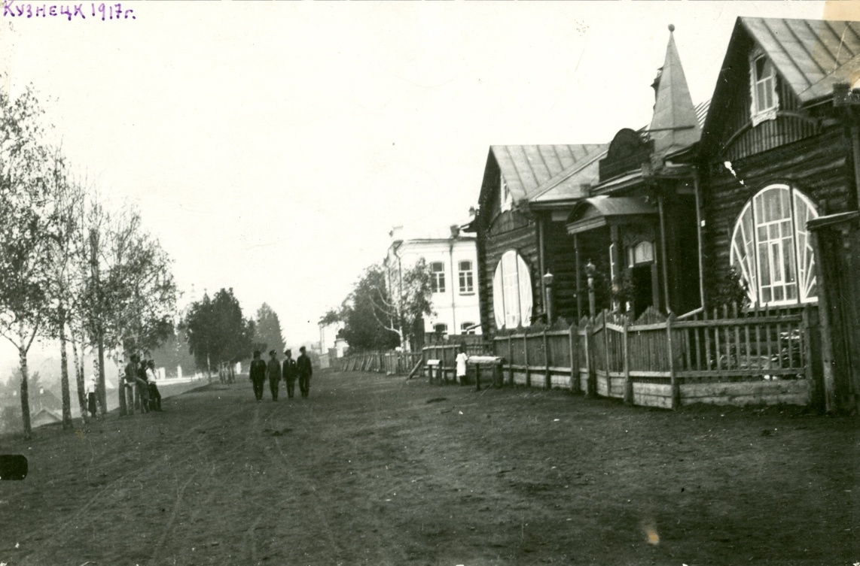 Нардом 1917 г
