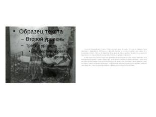 В посёлке Первомайский 15 августа 1944 года умерло сразу 14 человек. Их долг