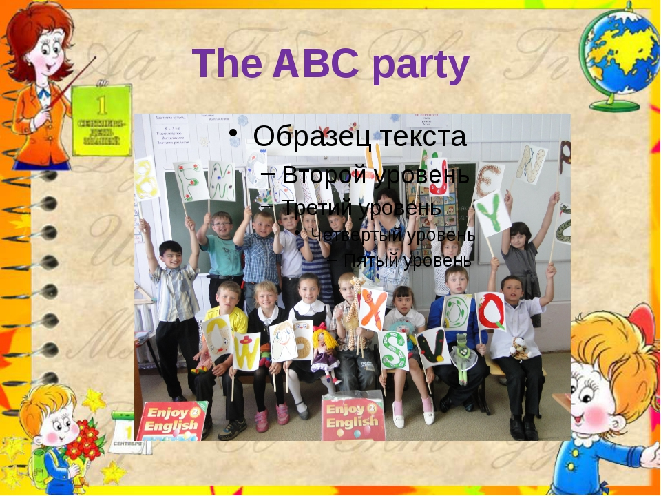 The ABC party