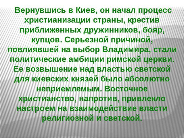 Вернувшись в Киев, он начал процесс христианизации страны, крестив приближен...