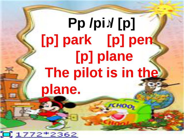 Pp /piː/ [p] [p] park [p] pen [p] plane The pilot is in the plane.