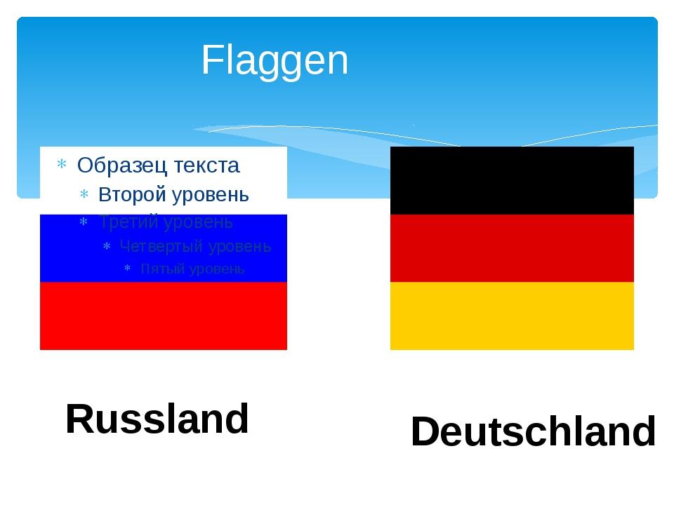 Flaggen Russland Deutschland