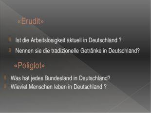 «Erudit» Ist die Arbeitslosigkeit aktuell in Deutschland ? Nennen sie die tra
