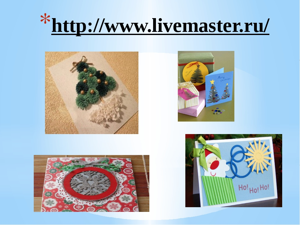 http://www.livemaster.ru/