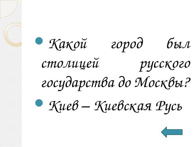 Как сложить (вычесть) десятичные дроби? Чтобы сложить (вычесть) десятичные д...