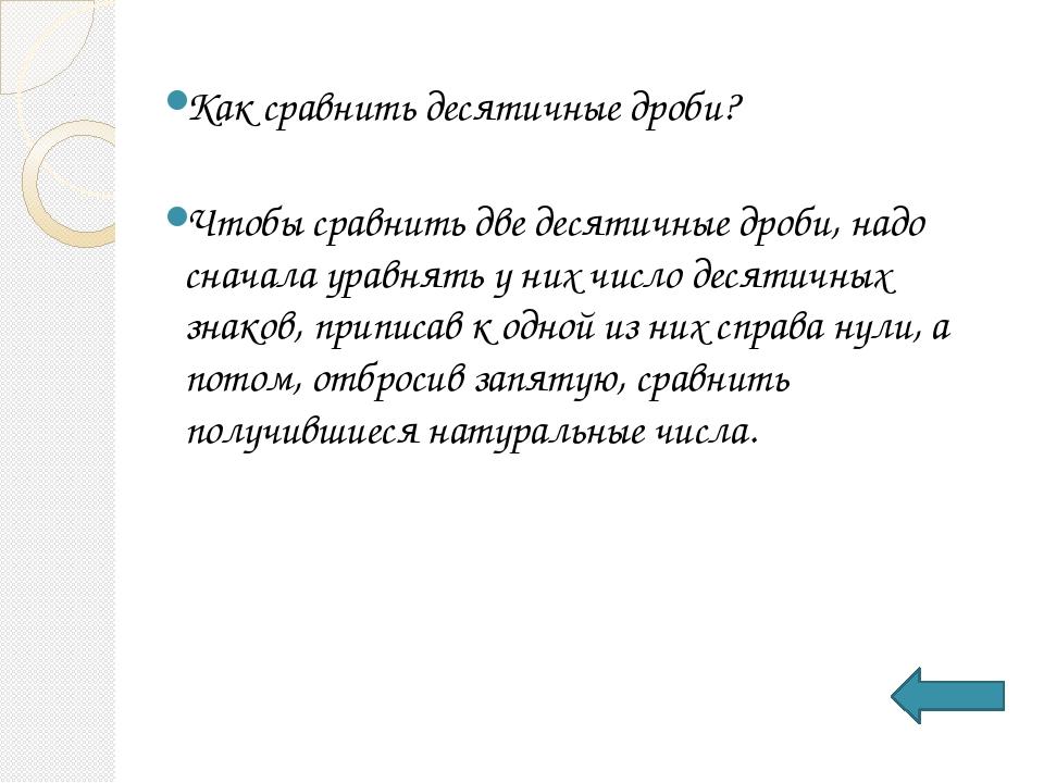 Задача №1 Московский Кремль XI в. Занимал 1,5 га. Площадь Кремля построенног...