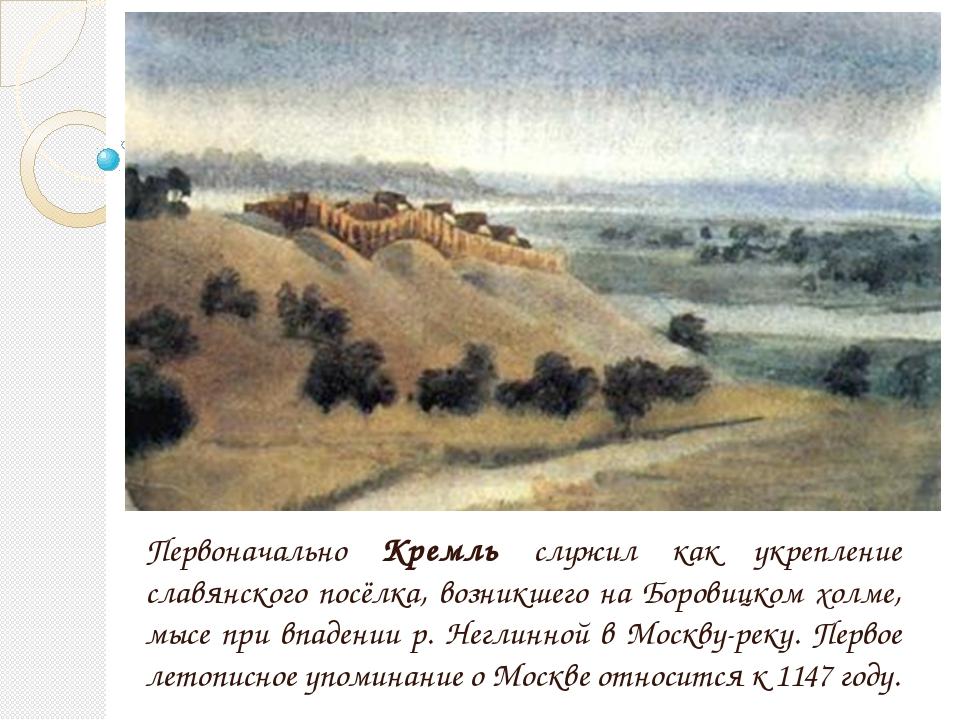 Задача №2 Кремль Юрия Долгорукого имел сосновые стены длиной 1,2 км, а Кремл...