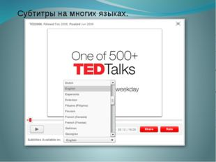 Субтитры на многих языках. http://www.ted.com/talks/raul_midon_plays_everybod