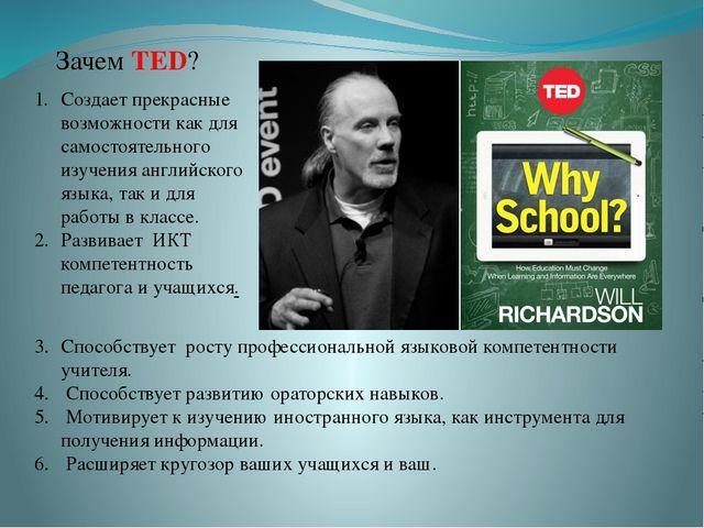 Создает прекрасные возможности как для самостоятельного изучения английского...