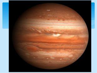 Юпитер. Его диаметр – 143 тысячи километров. Период обращения вокруг Солнца