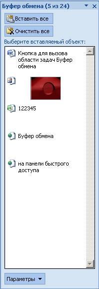 hello_html_2e2a3e10.png