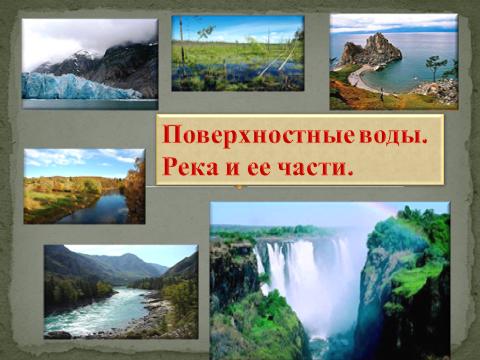 hello_html_3b268551.png