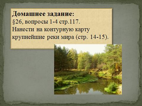 hello_html_m35340cf6.png