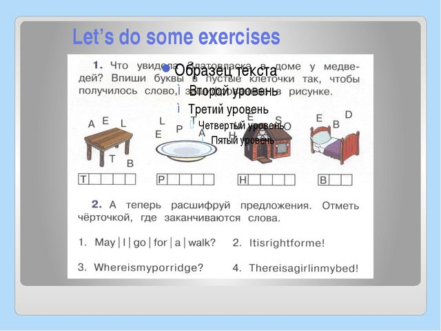 Let's do some exercises