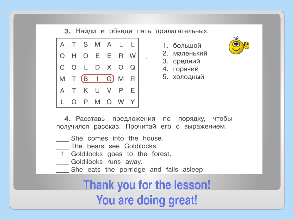 Thank you for the lesson! You are doing great!