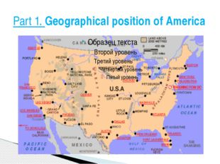 Part 1. Geographical position of America