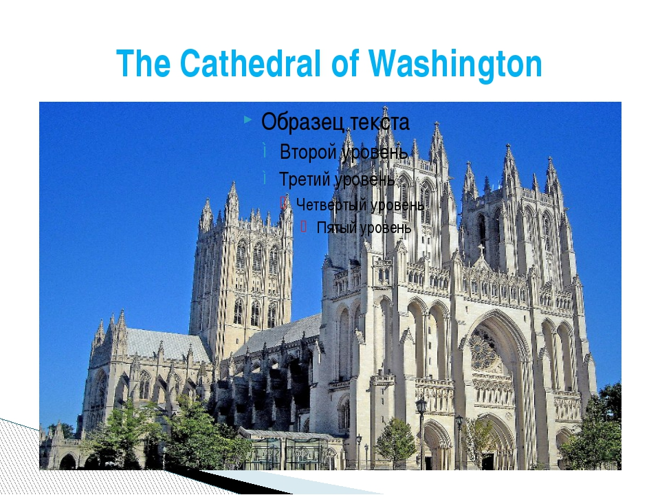 The Cathedral of Washington