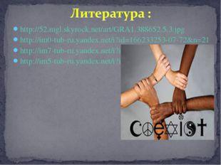 http://52.mgl.skyrock.net/art/GRA1.388652.5.3.jpg http://im0-tub-ru.yandex.ne