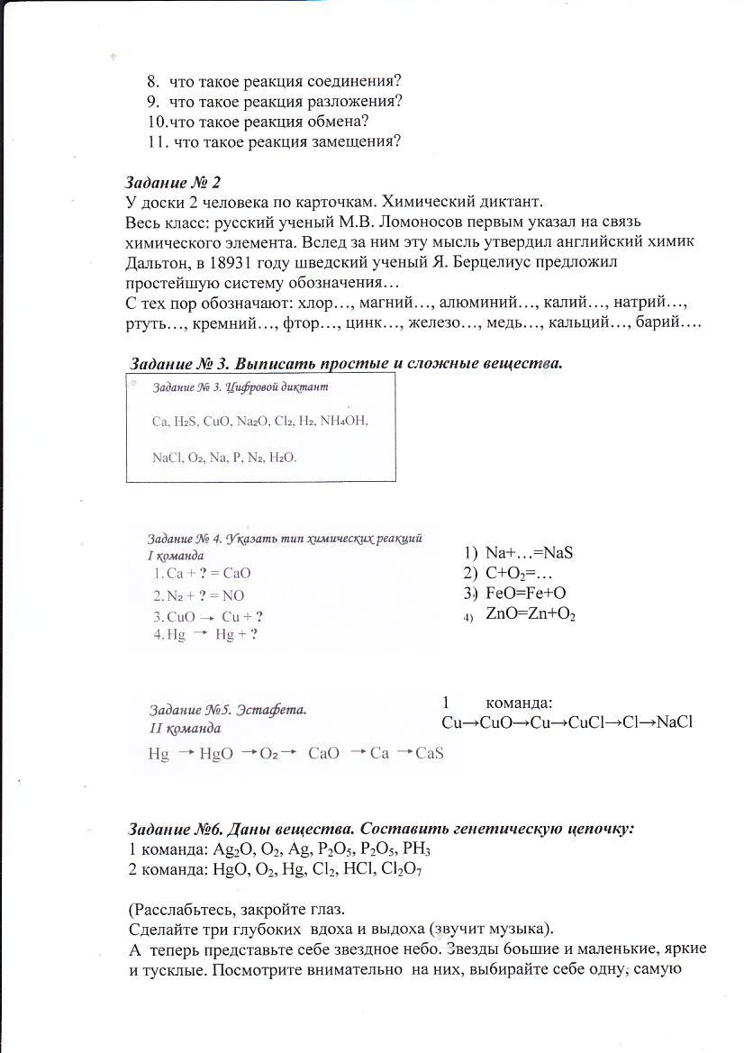 F:\Урок +\IMG_0022.tif