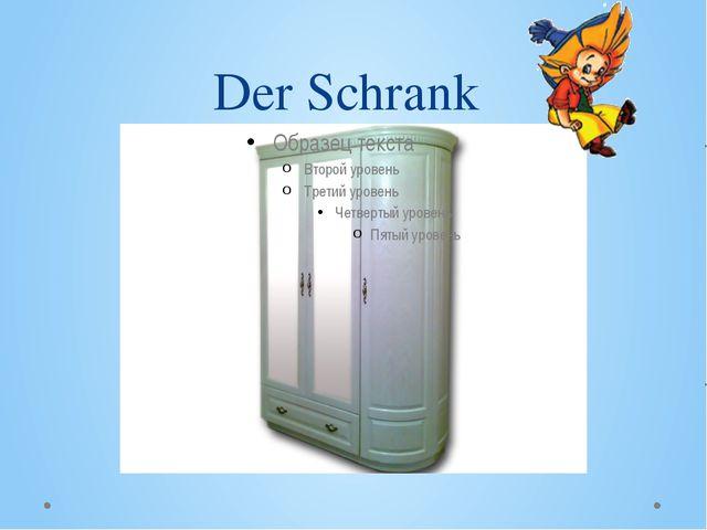 Der Schrank