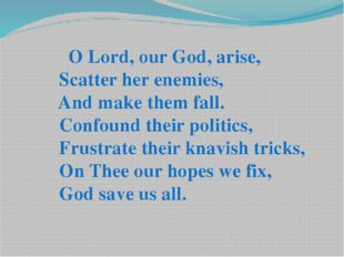 O Lord, our God, arise, Scatter her enemies, And make them fall. Confound th