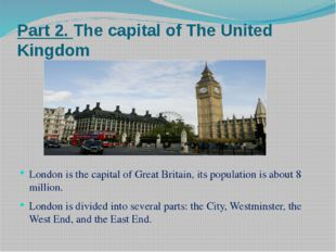 Part 2. The capital of The United Kingdom London is the capital of Great Brit
