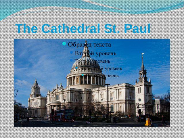 The Cathedral St. Paul