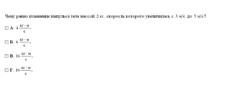 hello_html_m28dea9f8.png
