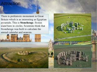 Attraction There is prehistoric monument in Great Britain which is as interes
