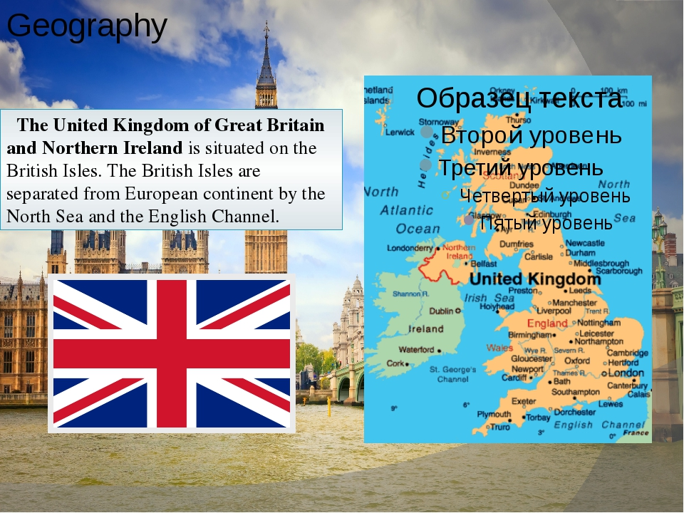 Geography The United Kingdom of Great Britain and Northern Ireland is situate...